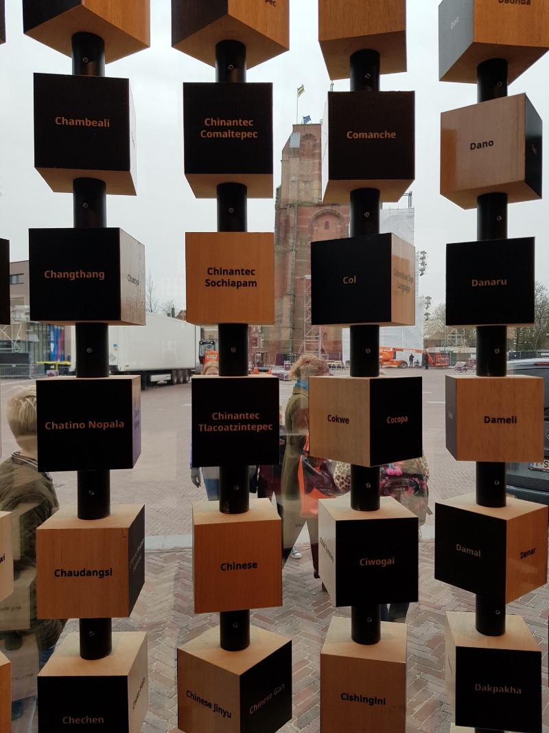 Das neue Sprachenmuseum der Kulturhauptstadt Leeuwarden. Foto: Frida van Dongen